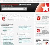 покер старс помощь сайт