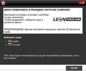 установить леон покер на русском языке