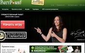 скачать установить пати покер официальный сайт