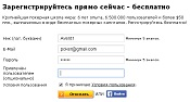 pokerstrategy анкета форма личные данные