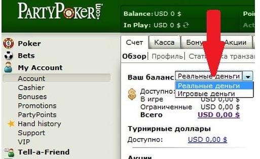 игра в покер на деньги my