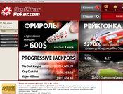 русский софт программа клиент основное меню Редстар Покер