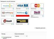 список платёжных систем депозит пополнение счета пати покер