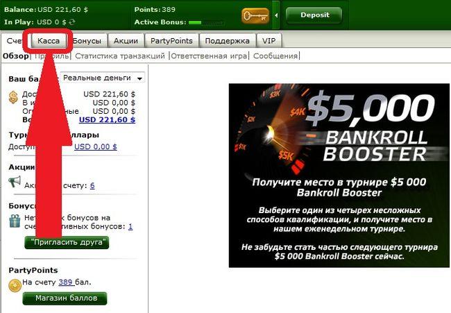 Автоматы азартные бесплатно слоты игровые игры играть
