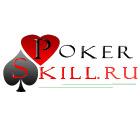 pokerskill