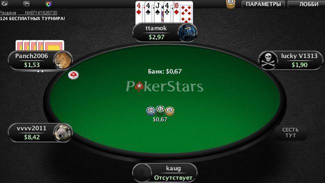 Сет трипс тройка комбинация дро покер