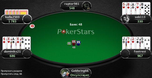 Пара королей валетов десяток комбинация дро покер