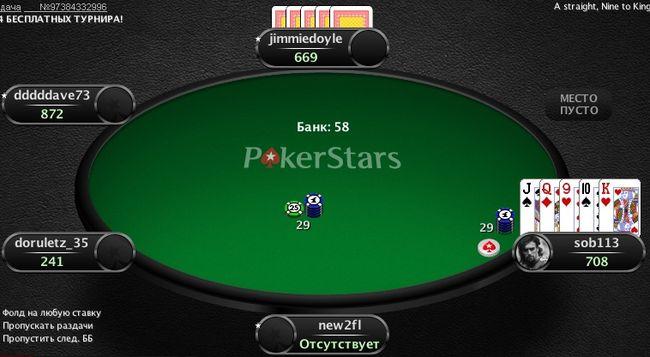 Стрит комбинации дро покера