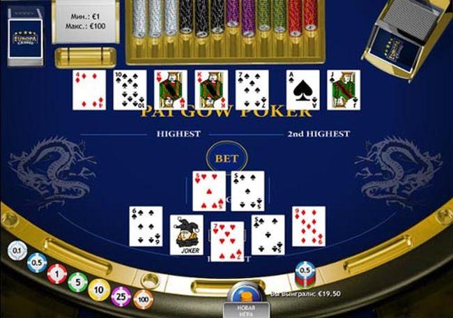 какие есть игры в казино