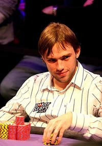 иван демидов покер
