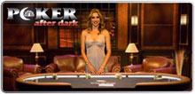 покер после полуночи