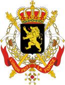 бельгийский герб