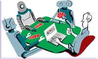 роботы играют в покер