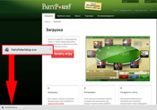 загрузка Пати Покера в Chrome
