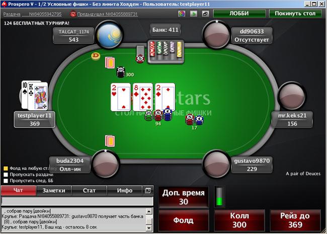 Покер Старс 50 Долларов