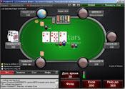 покер старс игровой стол окно