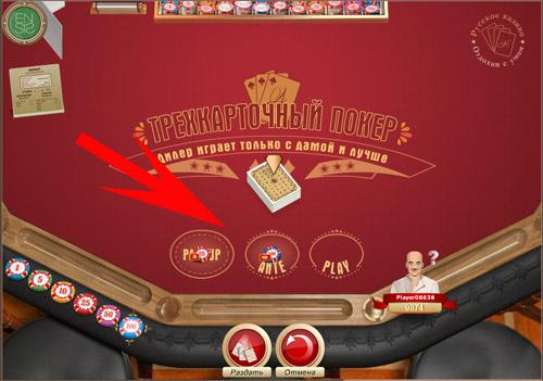Реальный счет автоматы казино игровые бонусы на интернет