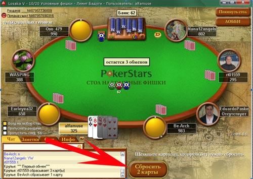 правила игры покер бадуги