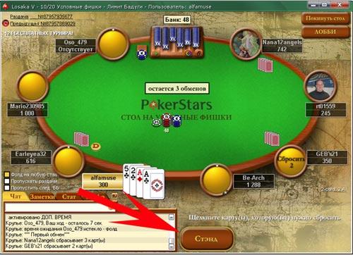 играть покер бадуги