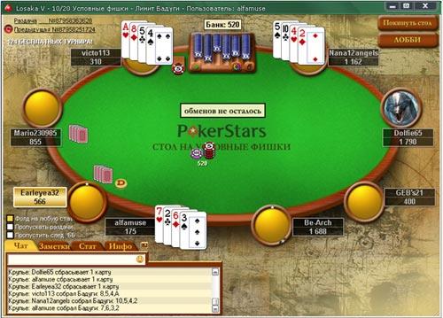 правила покер бадуги играть