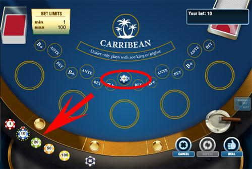 Ставки карибского покера