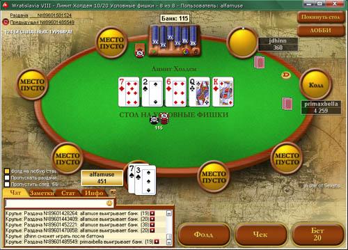 покер хорсе horse правила холдем