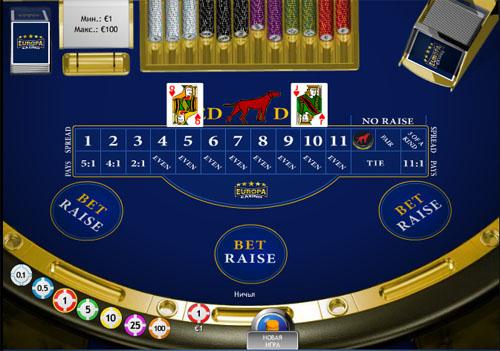 Ничья ред дог покера