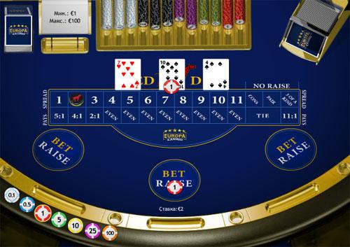 Третья карта ред дог покера
