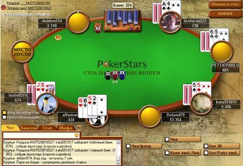 семи карточный стад покер