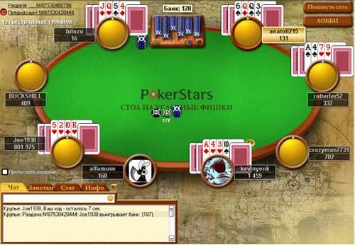 7-карточный стад покер