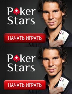 Все возможности играть в покер онлайн